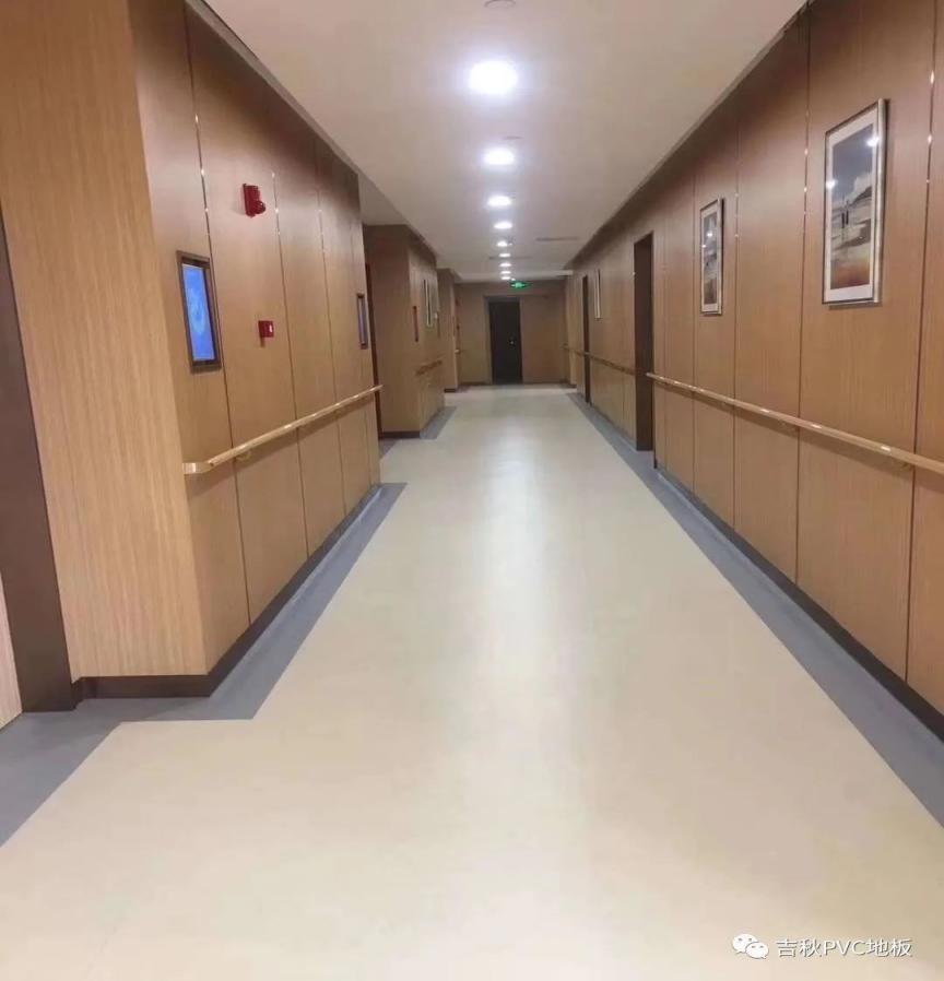 PVC floor color matching skills for nursing homes2